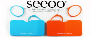 New color SEEOOクラシック